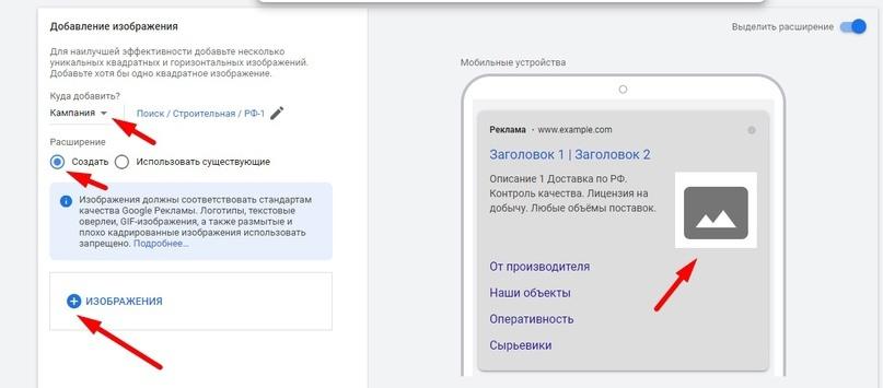 изображения в google и youtube