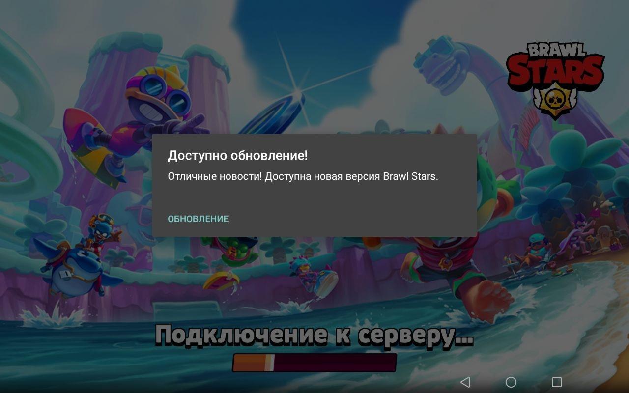 Сервер Stage был обновлён до версии 37.201! Думаю,