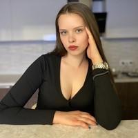 Фотография Яны Стешенко ВКонтакте