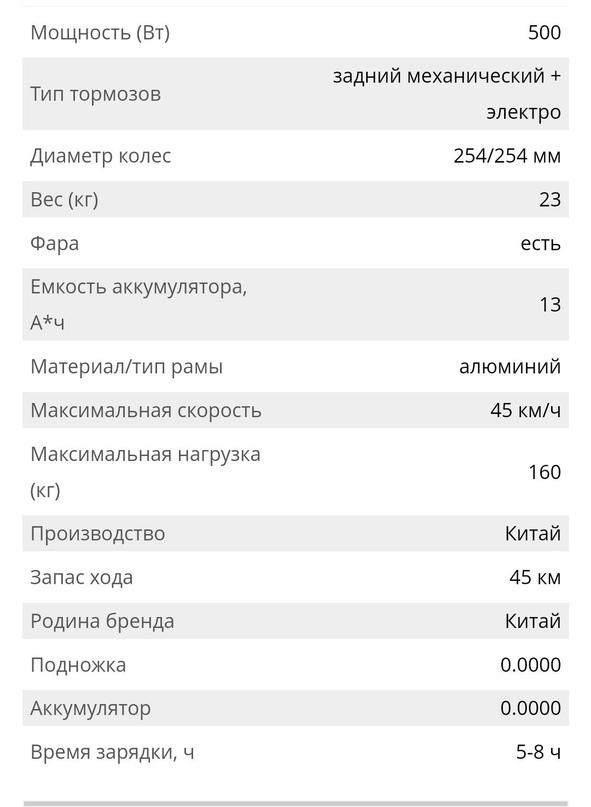 Новый проехали | Объявления Орска и Новотроицка №18207