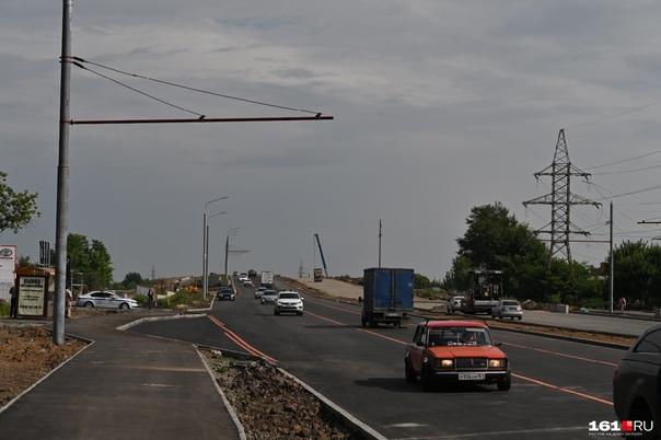 ???? После четырёх месяцев простоя мост на Малиновского наконец открыли! Первые легковые авто проехали по... Ростов-на-Дону