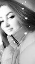 Ксения Гаприндашвили фотография #5