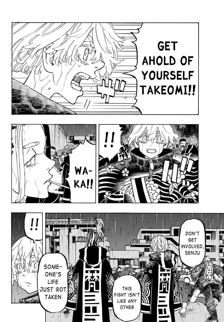 Tokyo Revengers Chapter 225, image №12