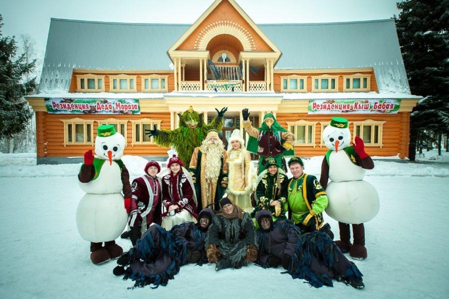 Куда поехать на новогодние праздники 2022? Туры на Новый год из Тольятти