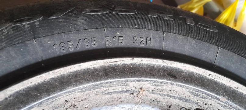 Купить новые шины   Объявления Орска и Новотроицка №28656