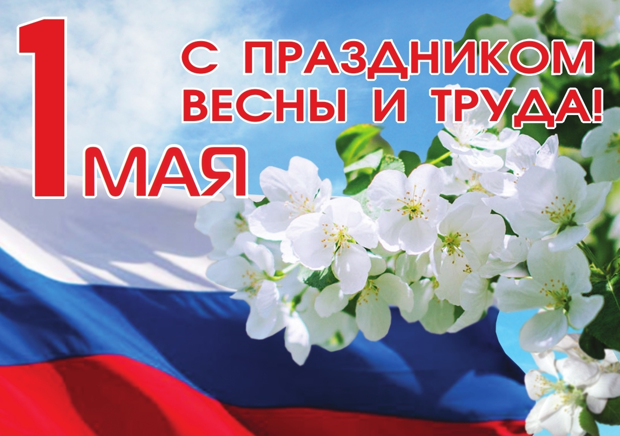 Уважаемые жители Можгинского района! Примите самые искренние