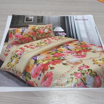 Ткань для постельного белья купить нижний новгород пальто из шерсти мериноса плюсы и минусы