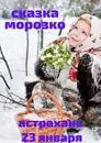 Фотоальбом Светланы Даймонд