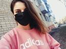 Ананикова Аня   Краснодар   43