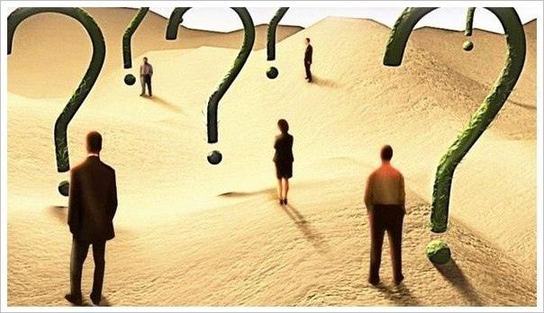 30 провокационных вопросов, которые стоит задать самому себе!