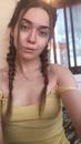 Дарья Потапова