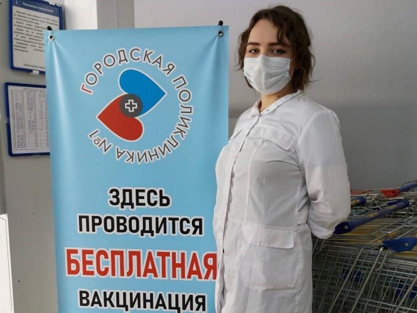 В Таганроге в ТЦ «Парус» открыт дополнительный пункт вакцинации против коронавирусной инфекции