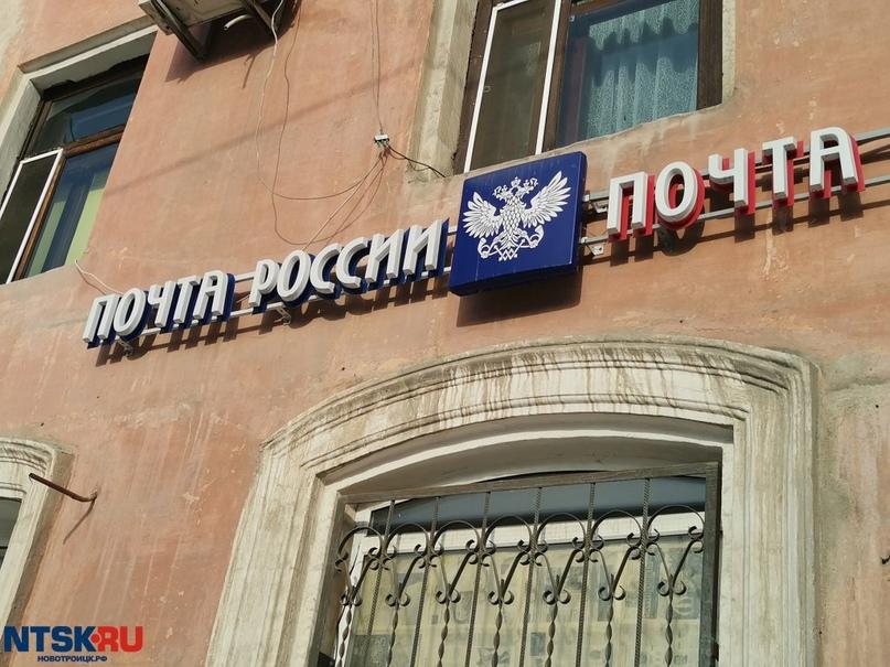 380 000 рублей присвоила начальница почтового отделения в Новотроицке