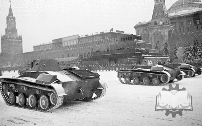 Т-60 из состава 33-й танковой бригады движутся по Красной площади, 7 ноября 1941 года. Формировали бригаду из остатков 12-й танковой дивизии, которая воевала летом 1941 года под Дубно.