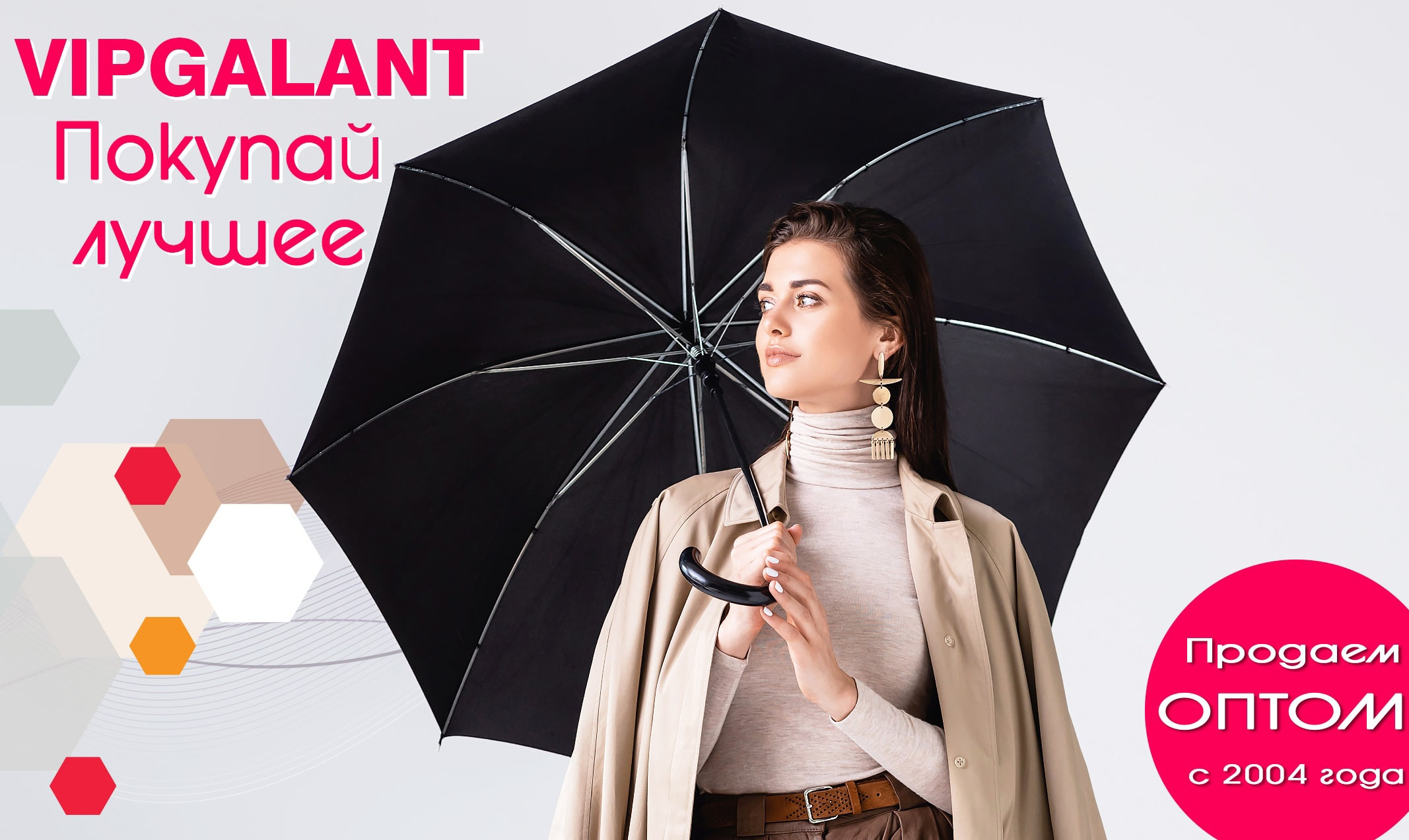 Купить зонты у производителя Краснодар