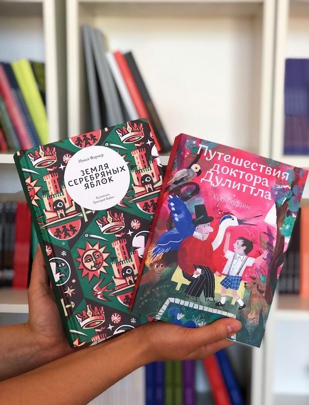 Недавно в издательстве «Волчок» вышли сразу две книги-продолжения, отмеченные пр...