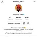 Губарев Илья | Тольятти | 31