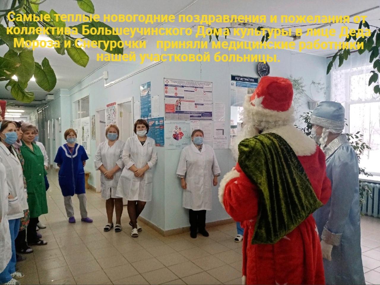 Обзор новогодних мероприятий Большеучинского ЦСДК.#Можгинскийрайон #новогодниемероприятия