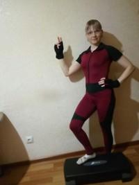 Сергева Наталья