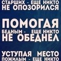 Владимир Баумгарт