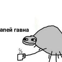 Оля Крутоног