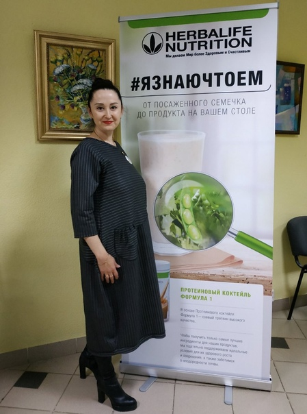 Айгуль Фаткуллина (Латыпова), Уфа, Россия