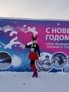 Фотоальбом Елены Семикиной