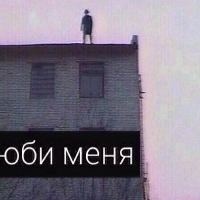Алексей Васечкин, Москва