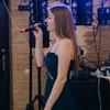 Алина Кошелева