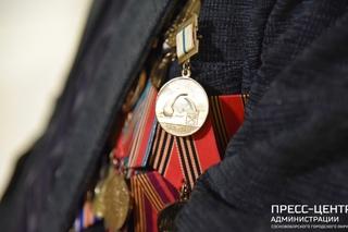 Вечер для защитников Ленинграда в ДК