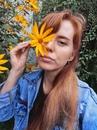 Личный фотоальбом Кристины Ивлевой