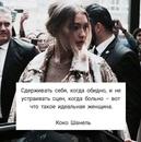 Фотоальбом Аиды Улановой