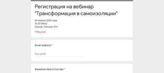 Ахмад клуб в москве адрес фото ночные клубы севастополь