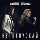 Маликов Дмитрий   Москва   18
