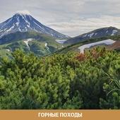 КСУДАЧ И ХОДУТКА (Камчатка)