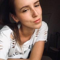 ДианаАнохина