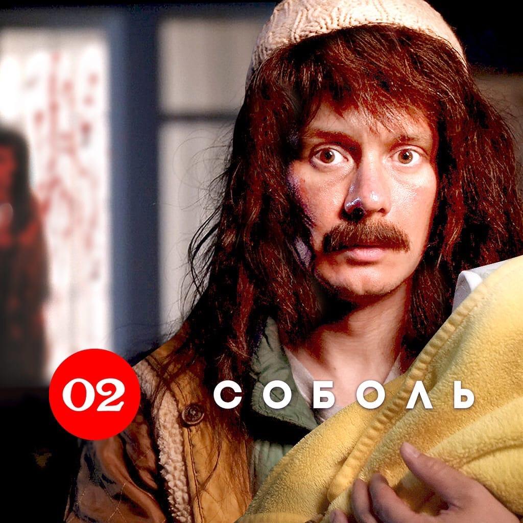 фото из альбома Ильи Соболева №1