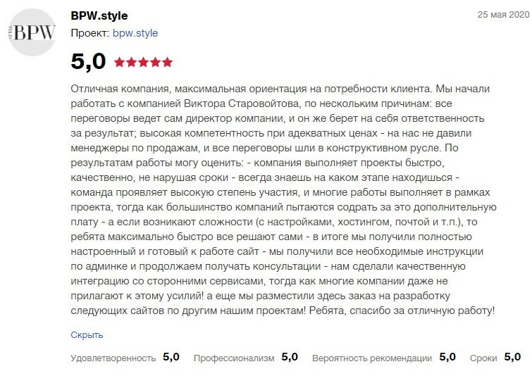 Оригинал отзыва: https://cmsmagazine.ru/agencies/starovoitov-v/reviews/