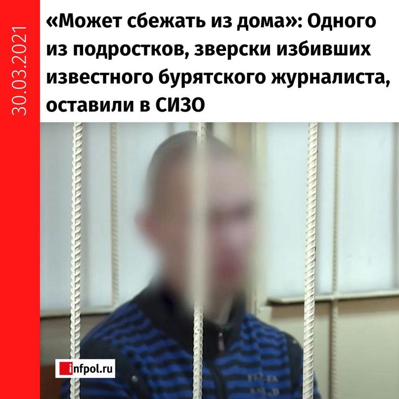 Участковый полицейский заявил, что даже родители для него «неавторитет»