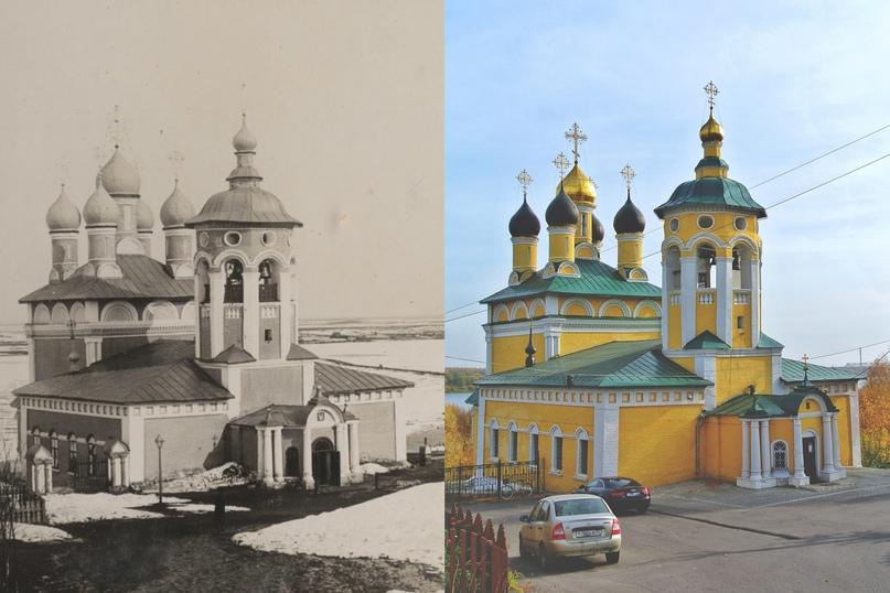1890-1900 / 2020 гг. (Фото ДО Мяздрикова И.П.)