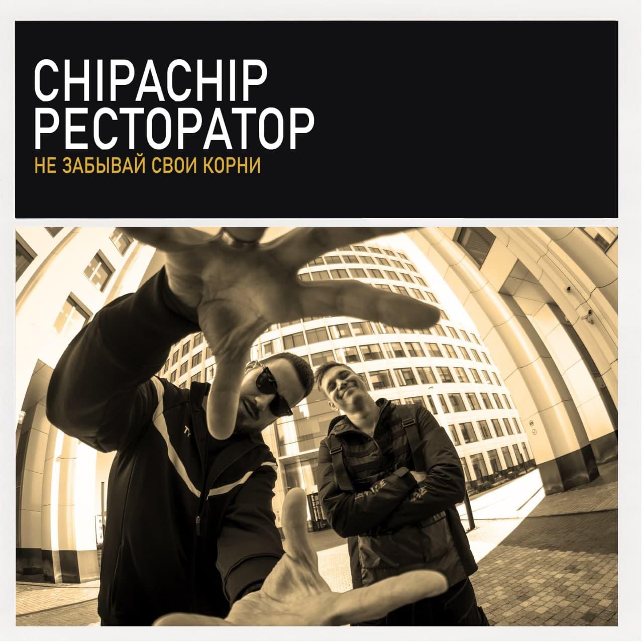 фото из альбома Артёма Попова №2
