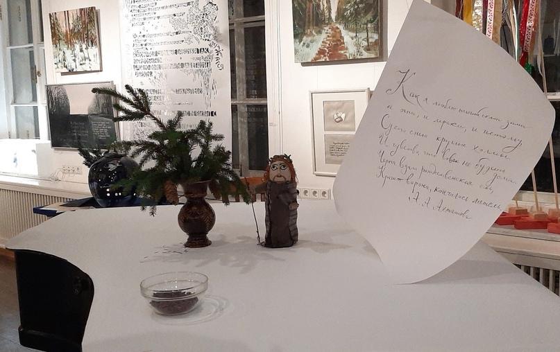 Выставка «Рождества волшебные слова», изображение №4
