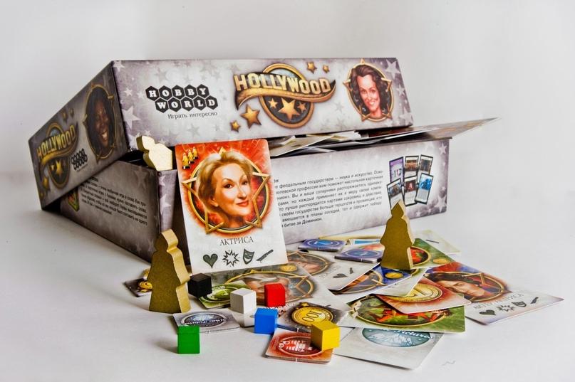 Первое издание «Голливуда». Игра получила премию независимого жюри «Игросфера» как лучшая семейная игра 2013 года. А уже в 2014 году на KickStarter стартовал краудфандинговый проект по изданию игры за рубежом.