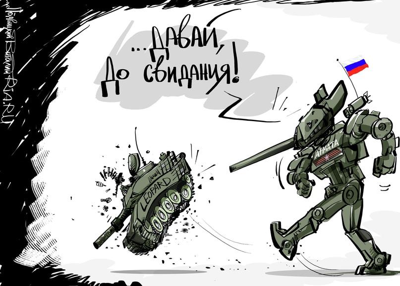 Binkov Battlregrounds (Хорватия): российский танк Т-14 «Армата» будет господствовать на полях сражений?, изображение №10