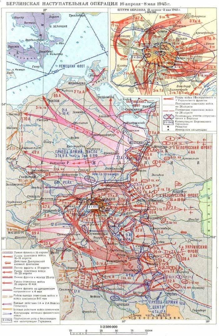 16 апреля началась Берлинская наступательная операция.