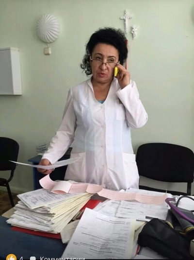 Елена Муратидис, Краснодар