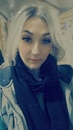 Дарья Алексейкина фотография #48