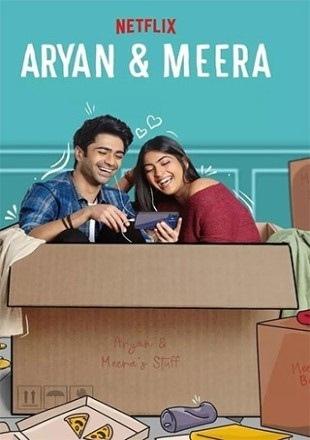 Арьян и Мира / Aryan & Meera
