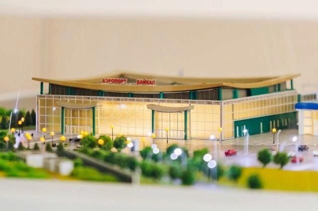 В Росавиации утвердили планировку нового терминала в Улан-Удэ   Об этом сообщил директор аэропорта «Байкал» Дмитрий... [читать продолжение]