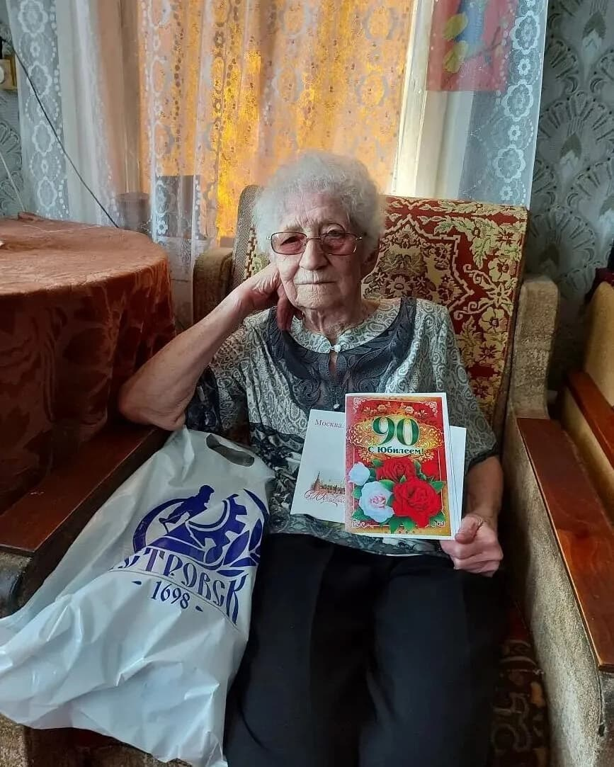 Сегодня 90-летний юбилей отмечает петровчанка Нина Петровна АНИСИМОВА